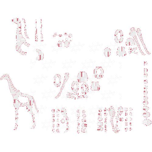 Giraffa puzzle 3D